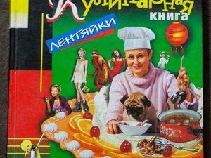 Рецепт жадины: сырники. Ярмарка Мастеров - ручная работа, handmade.