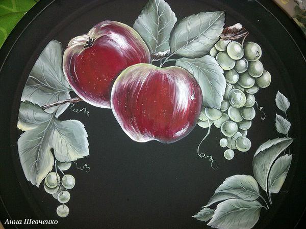 Роспись подноса «Яблоки и виноград» | Ярмарка Мастеров - ручная работа, handmade