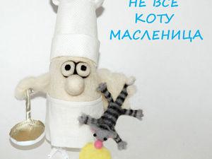 С веселой щедрой Масленицей!. Ярмарка Мастеров - ручная работа, handmade.