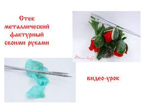 Создаем полезный инструмент для лепки цветов из холодного фарфора. Видеоурок. Ярмарка Мастеров - ручная работа, handmade.