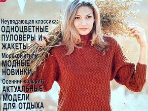 Verena № 10/1998. Ярмарка Мастеров - ручная работа, handmade.