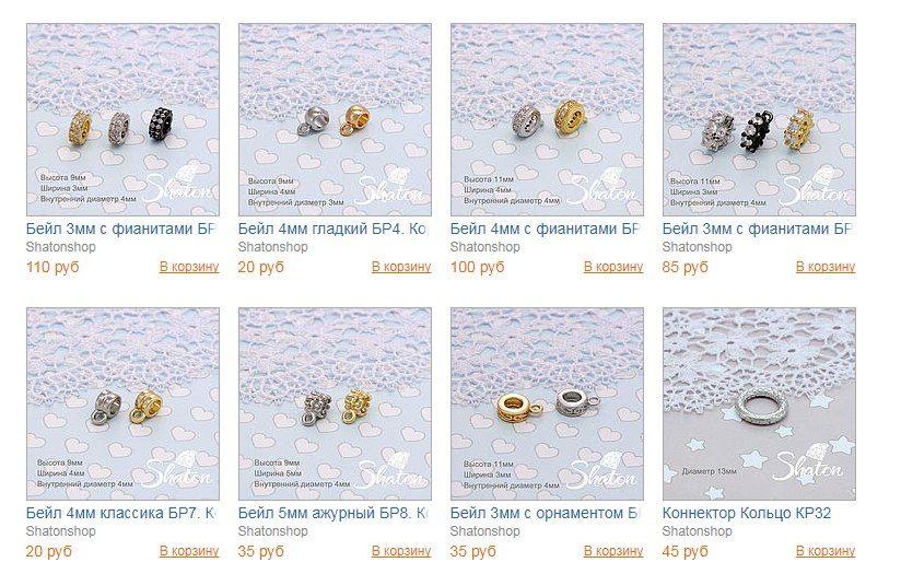 бейл, кольцо, фурнитура со скидкой, фурнитура для украшений, бейлы, южная корея