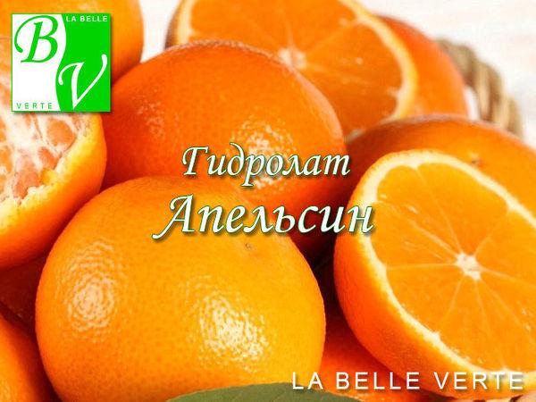 Гидролат Апельсина: свойства, способы применения | Ярмарка Мастеров - ручная работа, handmade