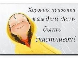 Счастья Вам!!! | Ярмарка Мастеров - ручная работа, handmade