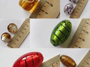 Распродажа стеклянных бусин!!!. Ярмарка Мастеров - ручная работа, handmade.