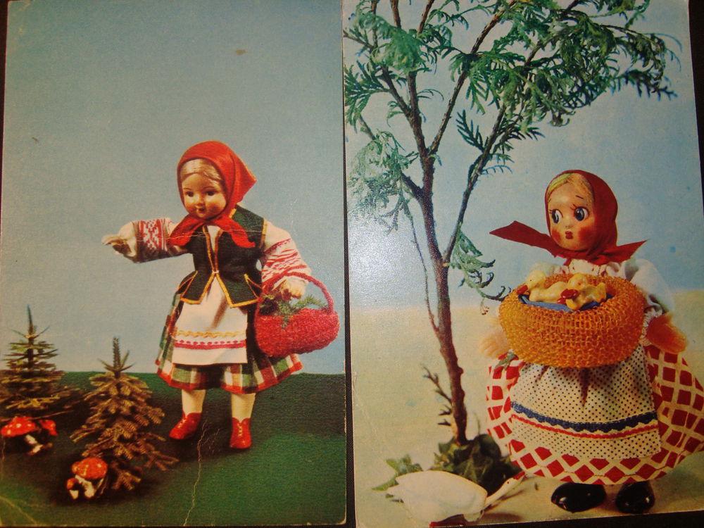 открытки с куклами, антикварные открытки