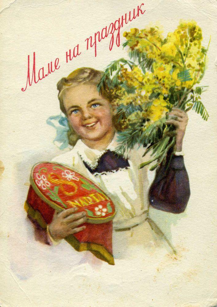 советские открытки, ярмарка мастеров