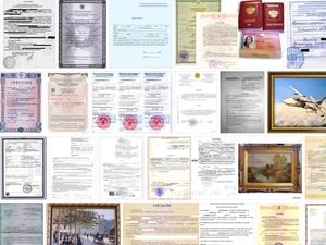 Как отправить картину за границу | Ярмарка Мастеров - ручная работа, handmade