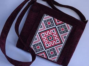 Шьем сумочку с вышивкой в славянском стиле | Ярмарка Мастеров - ручная работа, handmade