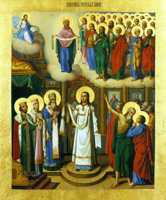 покров, праздник, церковь, православный праздник, князь, андрей юродивый, событие