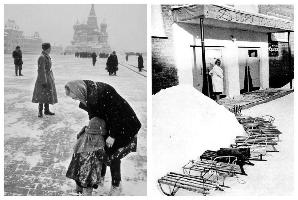 Когда-то, в волшебных московских декабрях, фото № 17