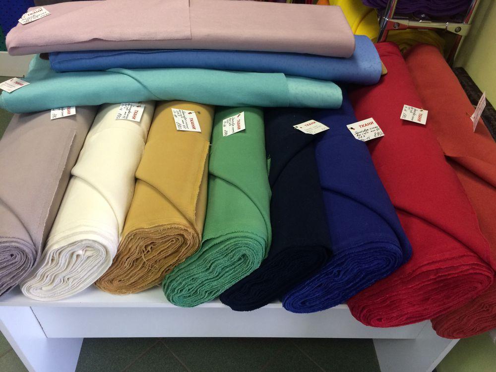 распродажа тканей, пальтовая ткань
