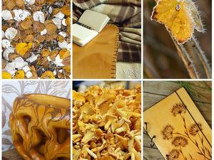 Наслаждаться осенью.. Ярмарка Мастеров - ручная работа, handmade.