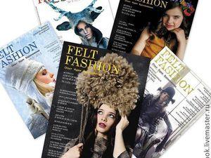 Распродажа журналов Felt Fashion | Ярмарка Мастеров - ручная работа, handmade