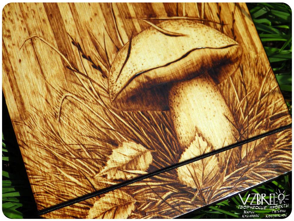 взбрело, новая работа, гриб, выжигание по дереву, блокноты из дерева, заказ