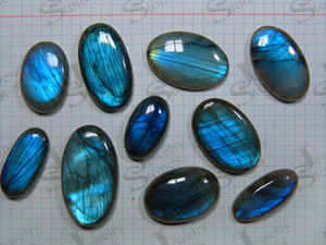 Яркие синие кабошоны из лабрадора. Ярмарка Мастеров - ручная работа, handmade.