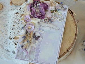 Открыточка из коллекции Fleur. Ярмарка Мастеров - ручная работа, handmade.