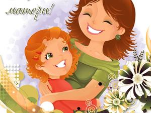 С Днем матери мам всей страны поздравляем!. Ярмарка Мастеров - ручная работа, handmade.