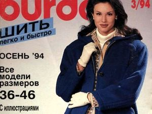 """Burda """"Шить легко и быстро"""", № 3/94. Технические рисунки. Ярмарка Мастеров - ручная работа, handmade."""