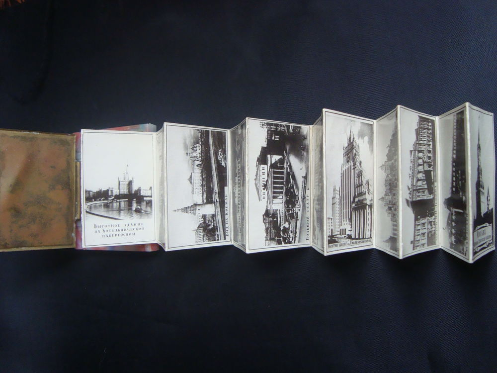 букинистика, книга брелок, фотографии волгограда, фотоальбом волгоград