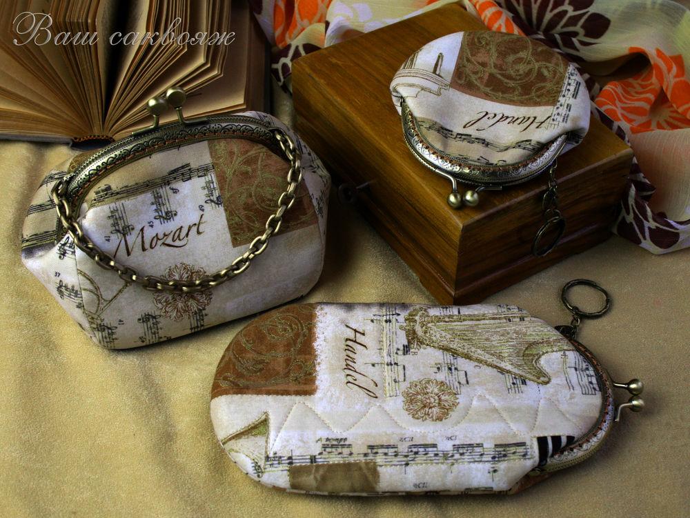 косметичка с фермуаром, музыка, гендель, ткань с нотками, подарок для музыканта