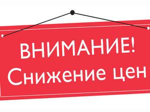 Снижение цен — подарок к выпускному!. Ярмарка Мастеров - ручная работа, handmade.