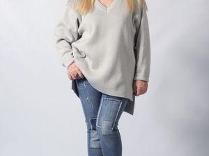 Пуловер- оверсайз