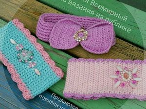 РАСПРОДАЖА!!! Шикарные повязки всего по 300 рублей! | Ярмарка Мастеров - ручная работа, handmade