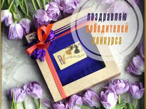 Итоги праздничного конкурса коллекций к Дню рождения магазина ReschikovaV - Поздравляю победителей! | Ярмарка Мастеров - ручная работа, handmade
