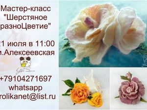 Цветы из шерсти на каркасе | Ярмарка Мастеров - ручная работа, handmade