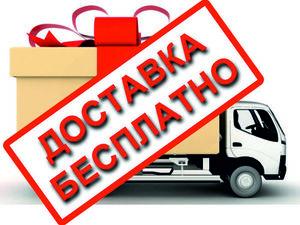 Только 5 дней бесплатная доставка по России!. Ярмарка Мастеров - ручная работа, handmade.
