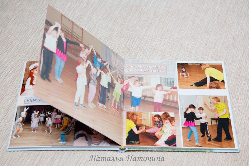 фото, фотоальбом, подарок учителю