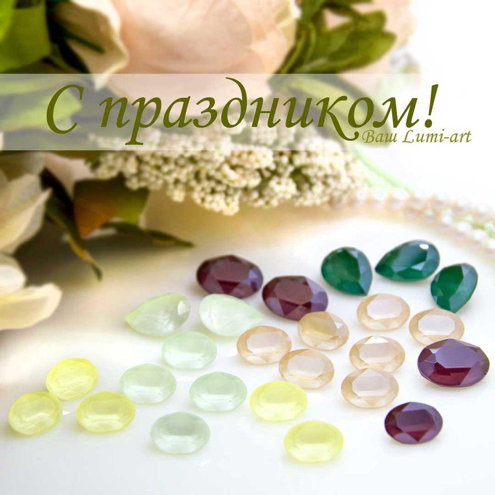 сваровски, доставка