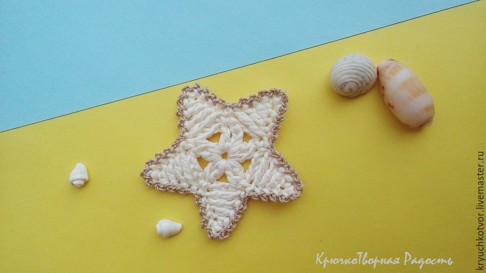 морская звезда крючком