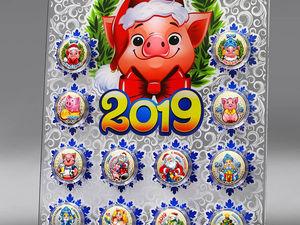 В ожидании Нового года 2019. Ярмарка Мастеров - ручная работа, handmade.