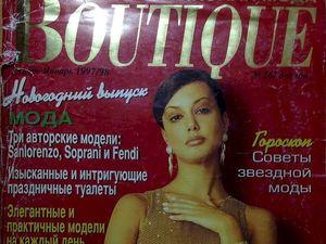 Boutique, Зима 1997/1998 г.. Ярмарка Мастеров - ручная работа, handmade.