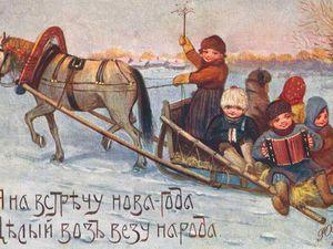 С наступающим Новым Годом, друзья! | Ярмарка Мастеров - ручная работа, handmade