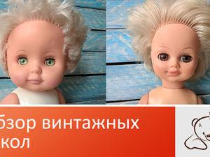 Обзор на двух кукол. Ярмарка Мастеров - ручная работа, handmade.