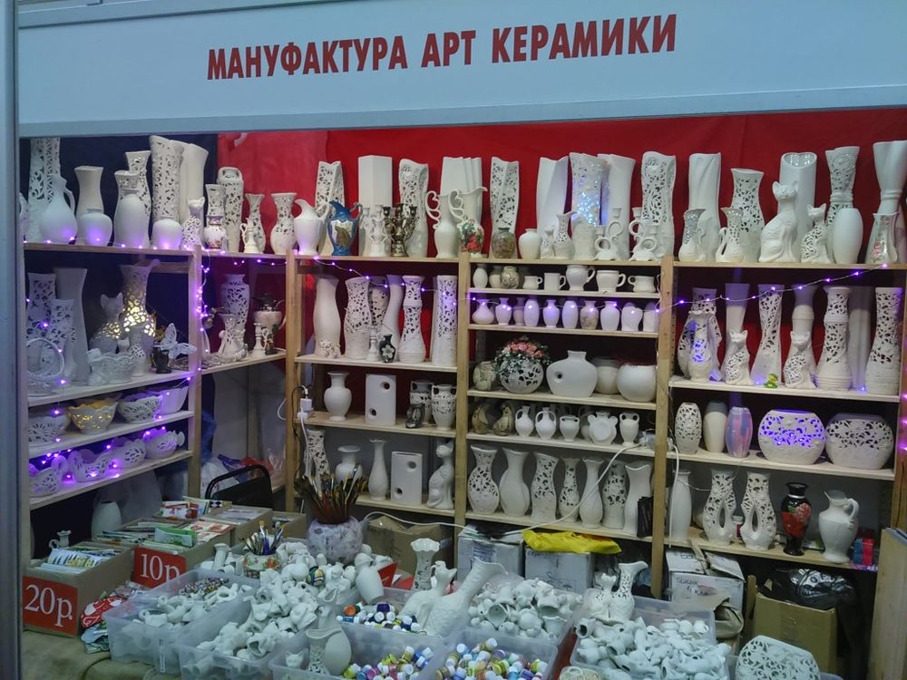 акция, скидки, скидка 30%, декупаж, декор, мануфактура арт керамики, все для творчества, товары для творчества, керамика, керамика для творчества, роспись