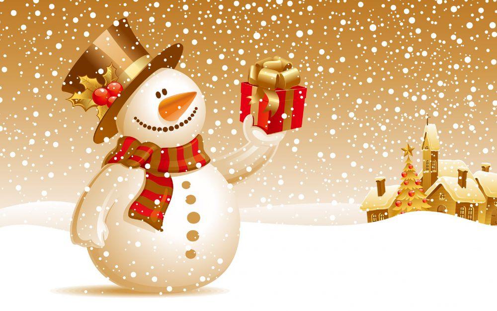 новый год, торги, торг уместен, акции и распродажи, акция, подарок на новый год, подарки