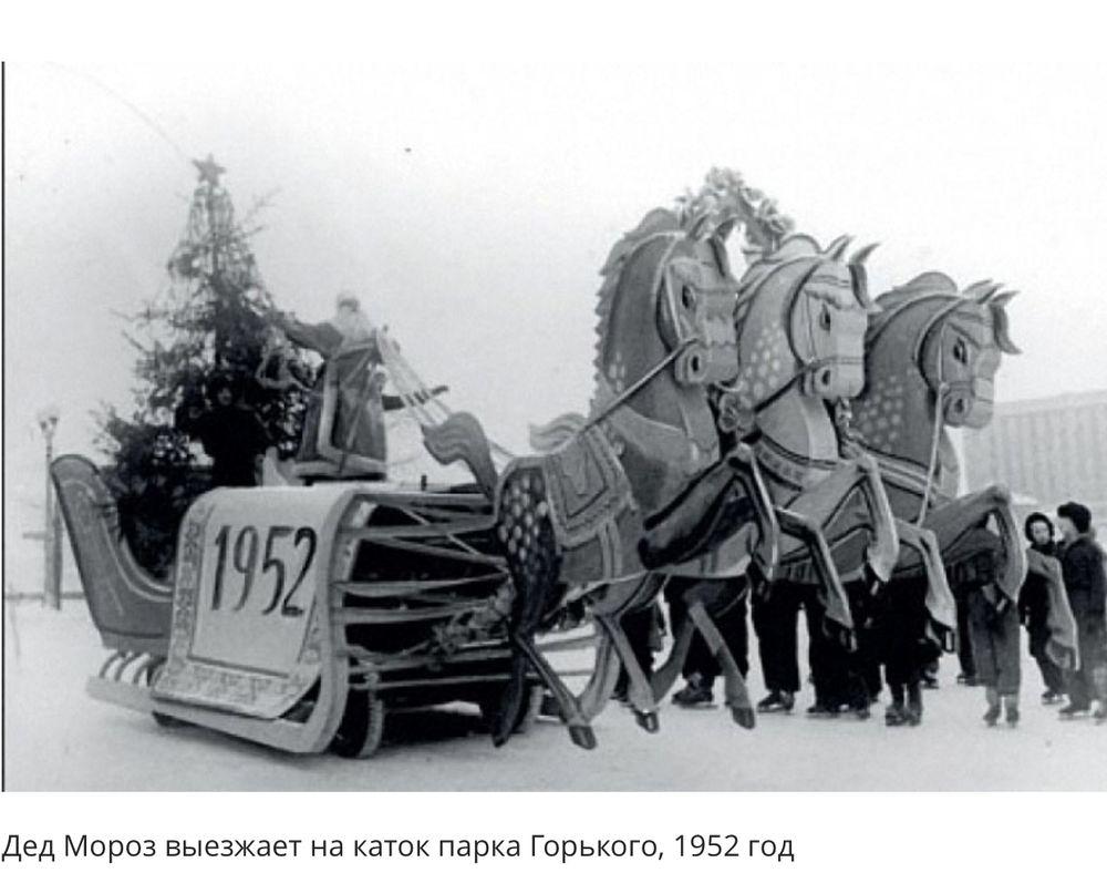 Когда-то, в волшебных московских декабрях, фото № 24