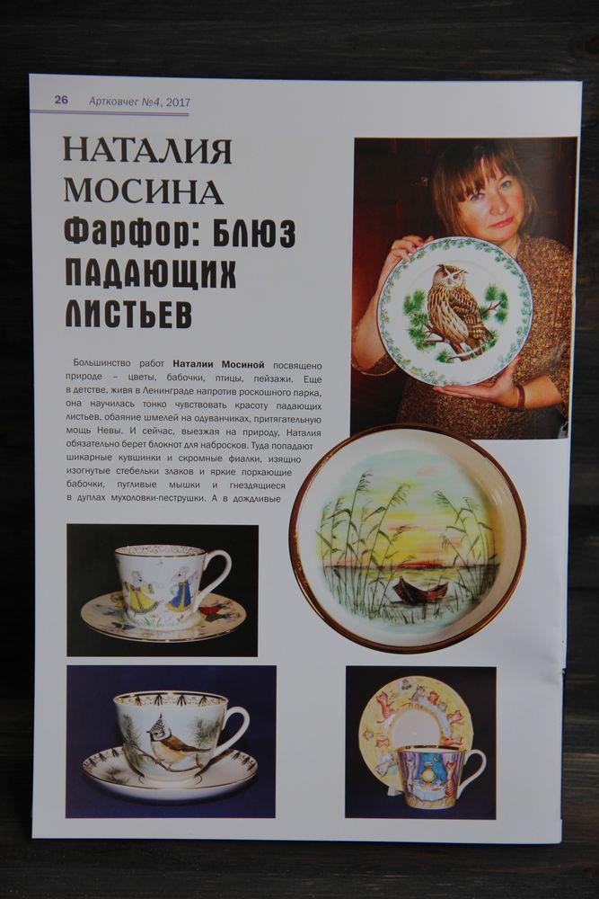 каталог, авторская работа, фарфор купить, farfor, для дома и интерьера