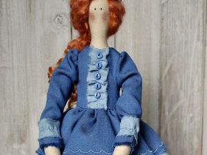 Текстильная кукла в стиле Tilda. Мари. Ярмарка Мастеров - ручная работа, handmade.