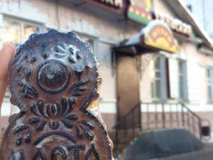 Тульский пряник в подарок!. Ярмарка Мастеров - ручная работа, handmade.