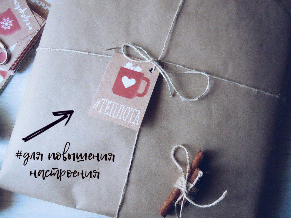 упаковка одежды