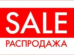-30% на украшения на распродаже в Esemplare Unico!. Ярмарка Мастеров - ручная работа, handmade.