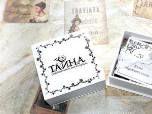 Упаковка магазина Тайна... | Ярмарка Мастеров - ручная работа, handmade