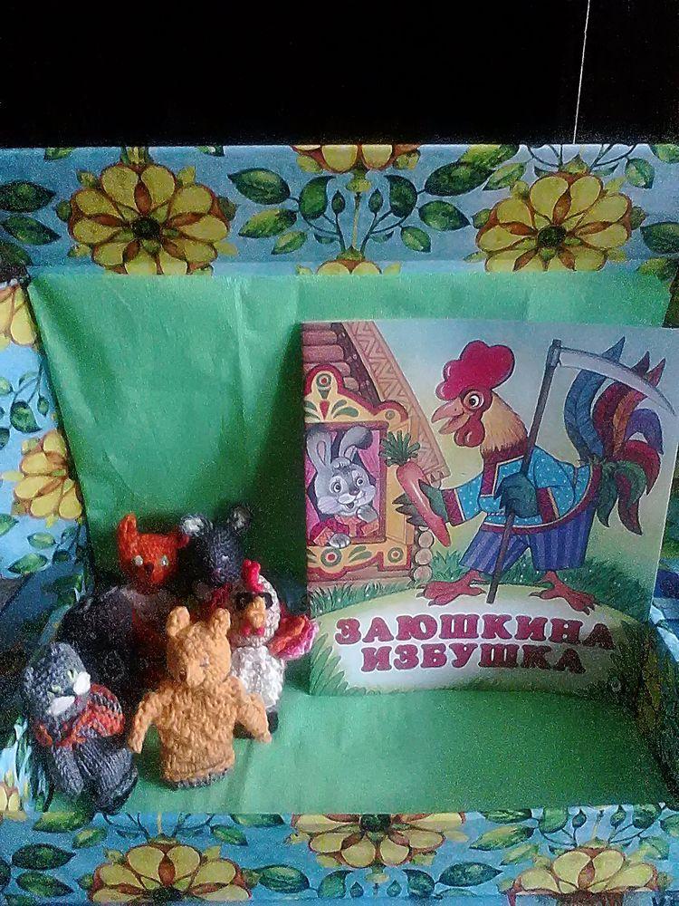 кукольный театр, сказочные персонажи, вязание спицами