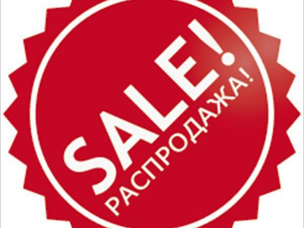 Распродажа!!! Приятные цены!!! До 15.09.2016 | Ярмарка Мастеров - ручная работа, handmade
