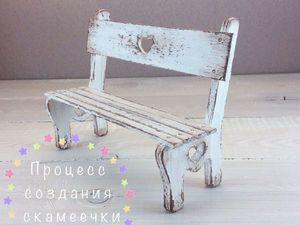 Создаем скамейку для кукол | Ярмарка Мастеров - ручная работа, handmade